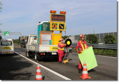 高速道路作業員・規制員を募集中です!