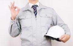 高速道路工事の仕事は本当に稼げる?将来的な需要は?
