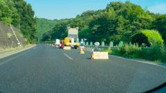 人々の安全のために!高速道路メンテナンスのお仕事とは
